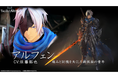 Tales of Arise protagonist and heroine are introduced as ...