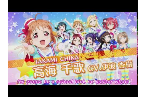 Love Live! School idol festival- Music Rhythm Game - Apps ...