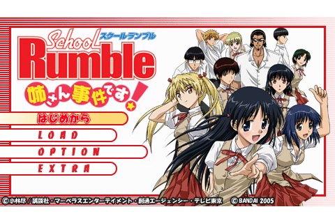 Chokocat's Anime Video Games: 1873 - School Rumble (Sony PSP)