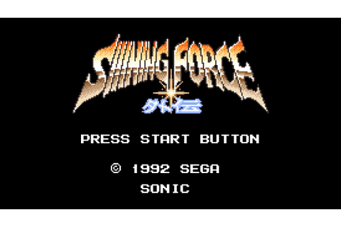 Shining Force Gaiden (Game Gear) - BGM 01: Title Theme ...