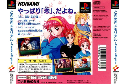 Tokimeki Memorial: Forever With You (1995) by Konami PS game