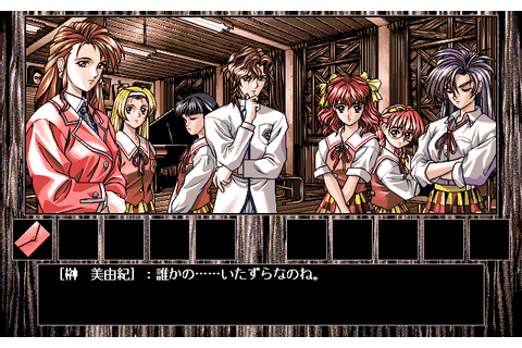 Isaku screenshots for NEC PC9801