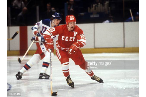 Usa Vs Ussr Hockey Stock Photos and Pictures | Getty Images