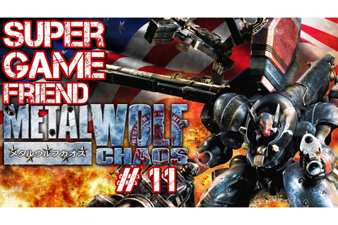 Metal Wolf Chaos - Part 11 - Callous Secretary's - Super ...