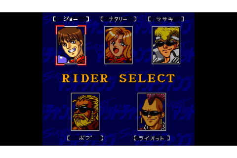 Super Mad Champ (Japan) ROM