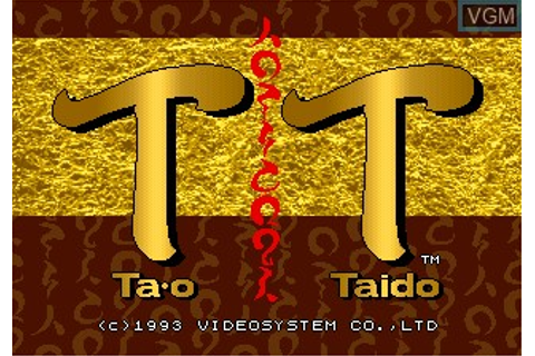Tao Taido for MAME - The Video Games Museum