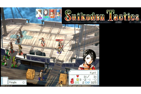 Suikoden Tactics ... (PS2) - YouTube