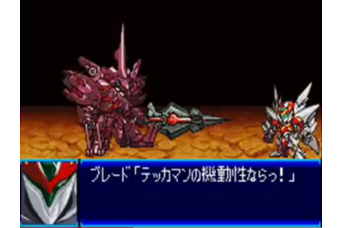 Super Robot Wars J - Wikipedia