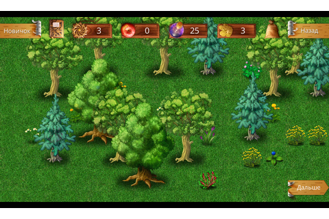 The herbalist - Android games - Download free. The herbalist