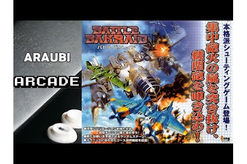 [Full-Download] Battle-bakraid-arcade-raizing-1999-sky ...