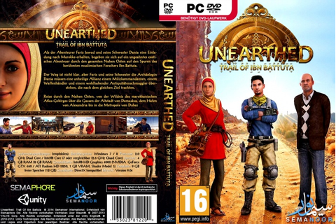 Unearthed: Trail of Ibn Battuta PC Box Art Cover by AHO