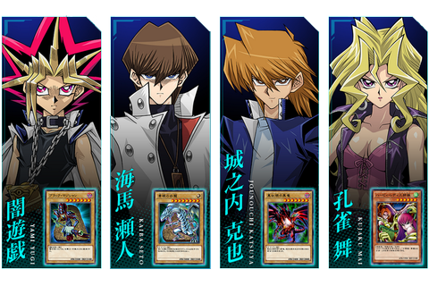 the game will feature well known characters from the yu gi oh ...