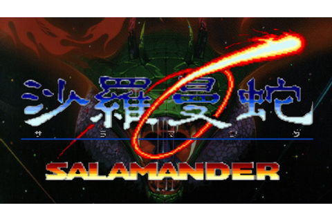 Salamander [Arcade/PSX] - Full Game - YouTube