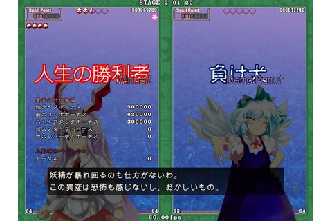 Touhou Kaeizuka: Phantasmagoria of Flower View ...