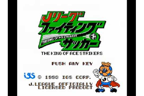J-League Fighting Soccer - The King of Ace Strikers (NES ...