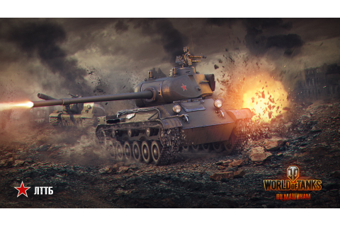 World Of Tanks, Wargaming, Video Games, LTTB Wallpapers HD ...