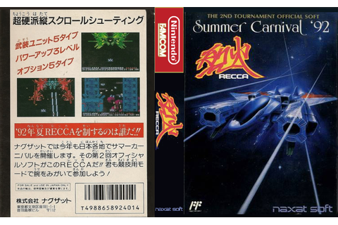 Universal Game Case Cover – Recca (Famicom) – Justin Paulin