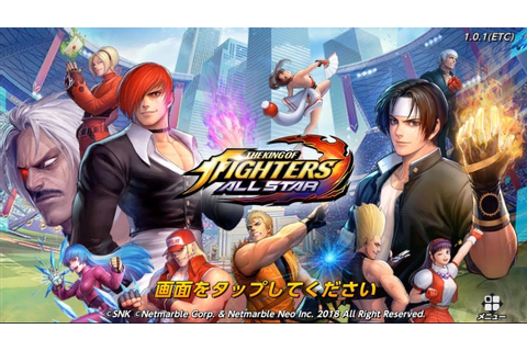 KOF All Star - Android/iOS Gameplay - YouTube