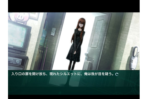 App Shopper: STEINS;GATE Linear Bounded Phenogram (Games)