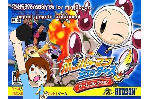 [WKF] Bomberman Jetters Game Collection - Demostración de ...