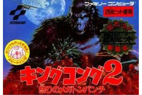 King Kong 2: Ikari no Megaton Punch — StrategyWiki, the ...