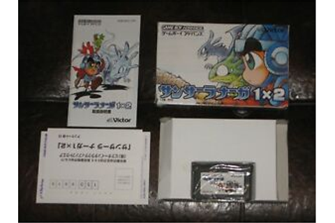 Sansara Naga 1 x 2 - Game Boy Advance GBA JP Japan Import ...