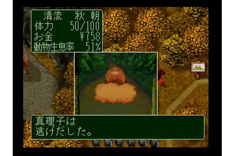 Nushi Tsuri 64 (ぬし 釣り 64) - Beating the game with teenage ...