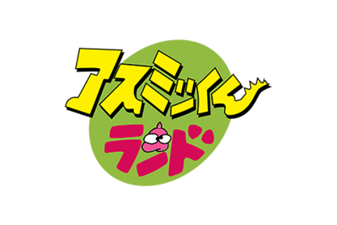 Asmik-kun Land Details - LaunchBox Games Database