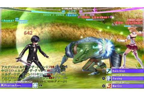 Download Game Sword Art Online Infinity Moment PC [PSP ...