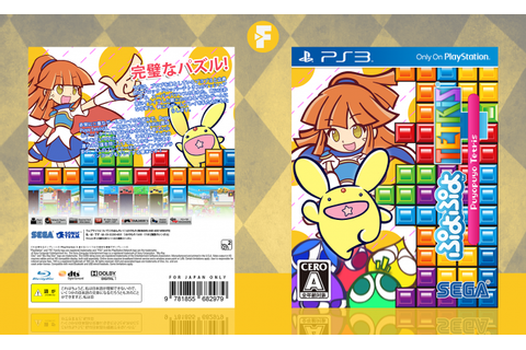 Puyo Puyo Tetris PlayStation 3 Box Art Cover by FrankBedbroken