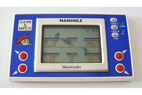 Handheld Empire - game | Nintendo : Manhole