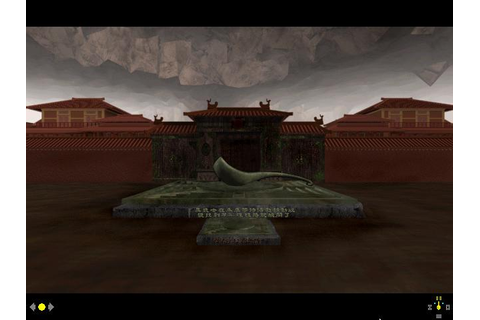 Qin: Tomb of the Middle Kingdom Download (1995 Educational ...