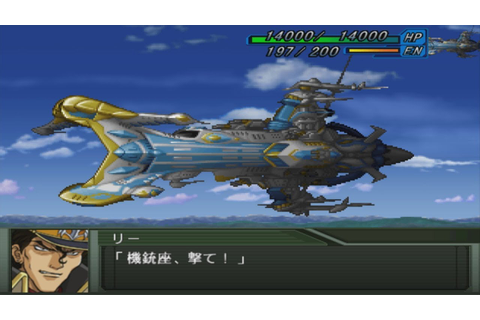 Super Robot Wars Original Generation 2 - Shirogane Attacks ...