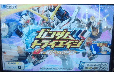 Mobile Suit Gundam: Try Age, Arcade Video game by Bandai ...