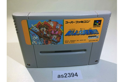 as2394 Shounin yo, Taishi wo Idake!! SNES Super Famicom ...