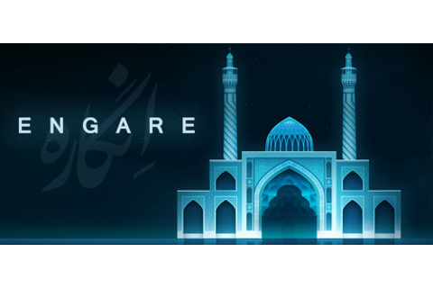 Steam:Engare