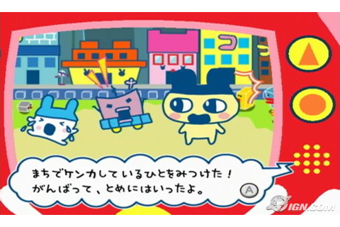 Tamagotchi: Party On! Screenshots, Pictures, Wallpapers ...