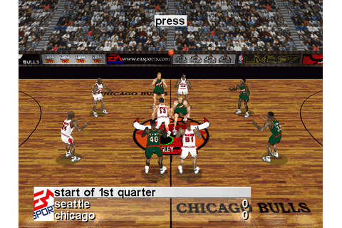 NBA Live 97 Screenshots for DOS - MobyGames