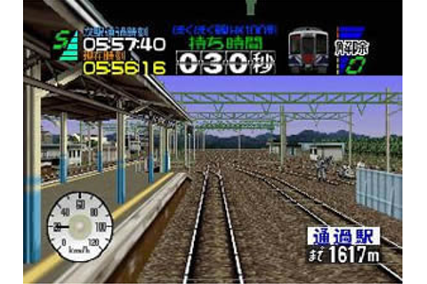 Densha De Go (Video Game) - TV Tropes
