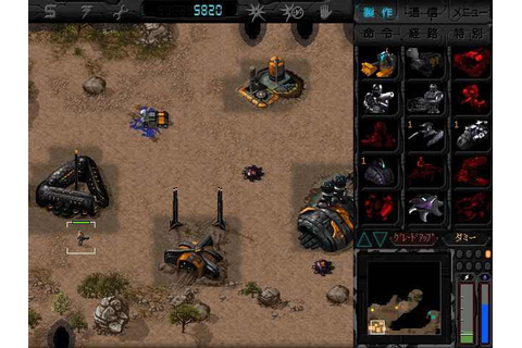 Dark Reign The Future of War Download Free Full Game ...