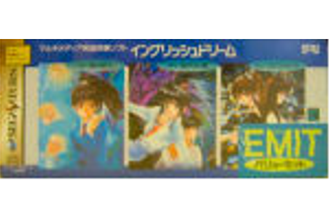Emit Value Set Sega Saturn | Japan | T-7610G | エミットバリューセット ...