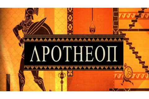Review : Apotheon | Indie Game Bundles