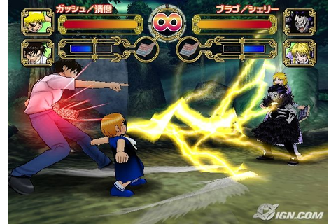 Zatchbell!: Mamodo Battles Screenshots, Pictures ...