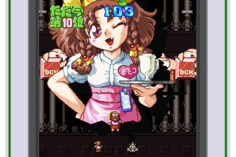Game Tengoku - The Game Paradise (J) ISO