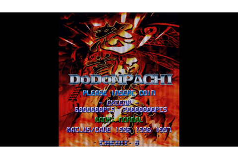 DoDonPachi (Arcade Game Intro) - YouTube