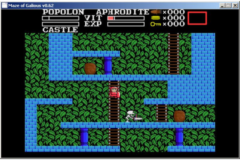 The Maze of Galious (Knightmare II) - Freegamearchive.com