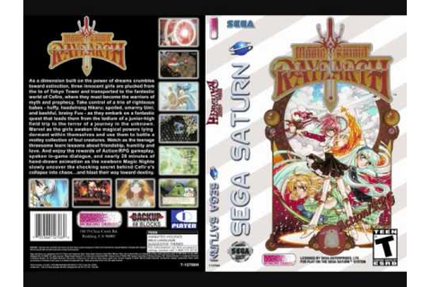 [27] Labyrinth in the Sky • Magic Knight Rayearth • Sega ...