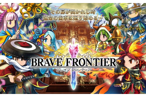 RPG 'Brave Frontier' Now available on Windows Phone ...
