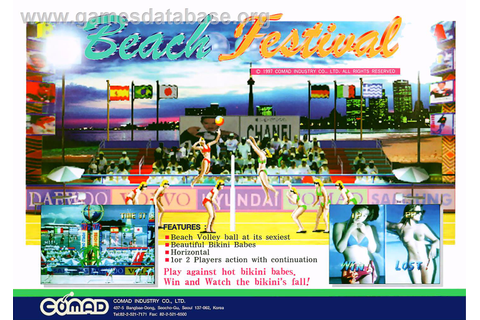 Beach Festival World Championship 1997 - Arcade - Games ...