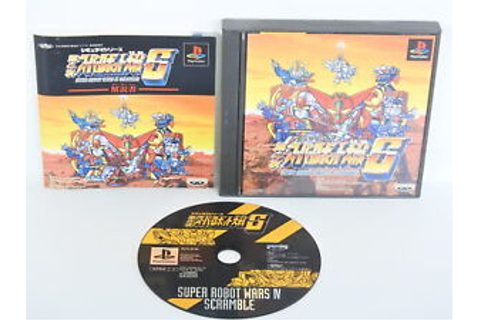 SUPER ROBOT WARS IV SCRAMBLE S 4th Ref/ccc PS1 Playstation ...